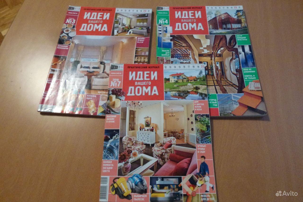 Подставка для украшений и бижутерии - 50 идей 10