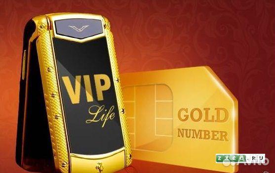 Золотой номер телефона 8 495 777 555 2