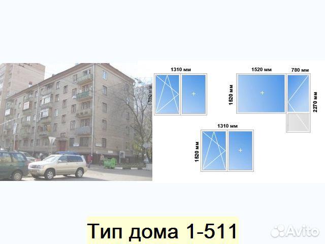 Строительство и ремонт в москве - доска объявлений москвы (v.