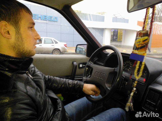 ЧОП РЖДОХРАНА вакансии и работа в компании Москва
