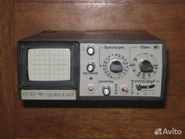 Осциллограф С1-101 миниатюрный