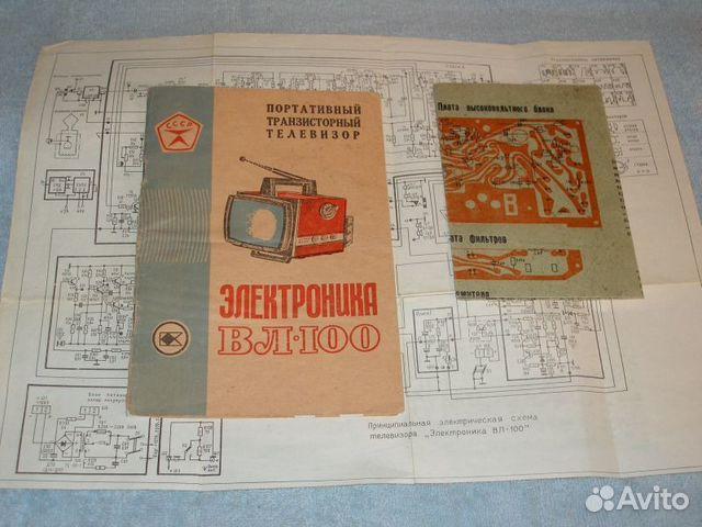 Инструкция и схемы телевизора