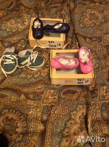 Продажа обуви через интернет