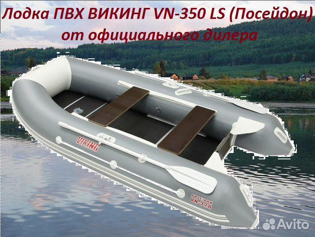 викинг 350 лодка