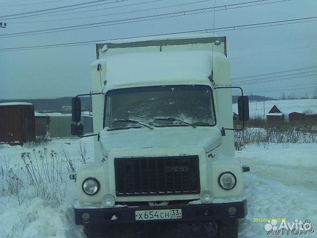 Продажа грузовиков на авито ру