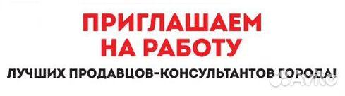 Объявления о продаже, вакансии в нижневартовске