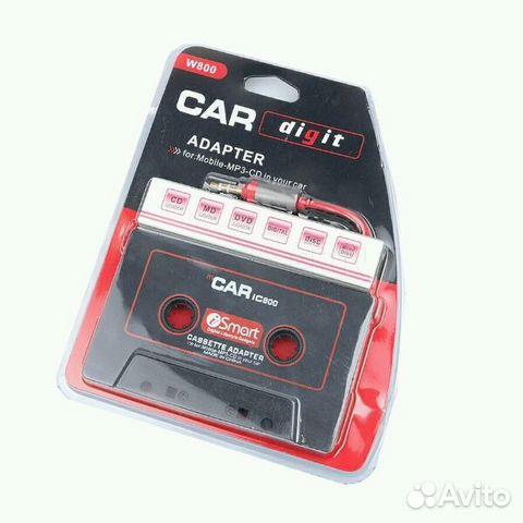 Адаптер кассетный для автомагнитолы