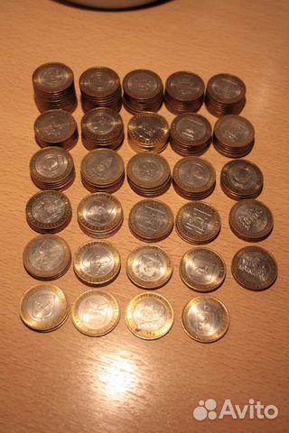 Российская федерация спмд (юбилейная монета) - россия