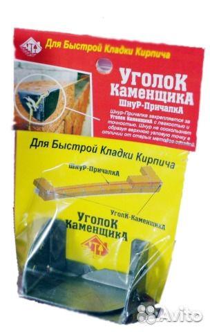Уголок каменщика для натяжения шнур-причалка своими руками 42