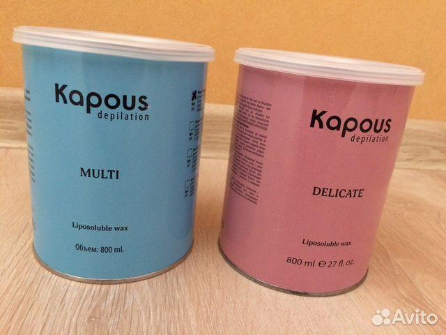 Жирорастворимый воск для депиляции kapous