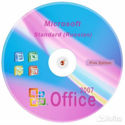 Microsoft Office 2007 Pink Edition - офисная серия, которая не требует ни в
