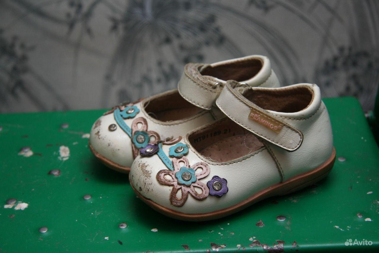 Kapricci обувь официальный сайт каталог интернет магазин