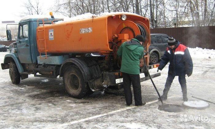 готовый бизнес на авито в иркутске