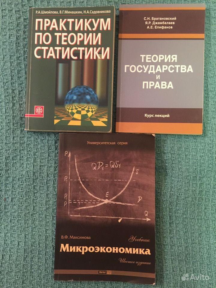 Статистика решебник теория
