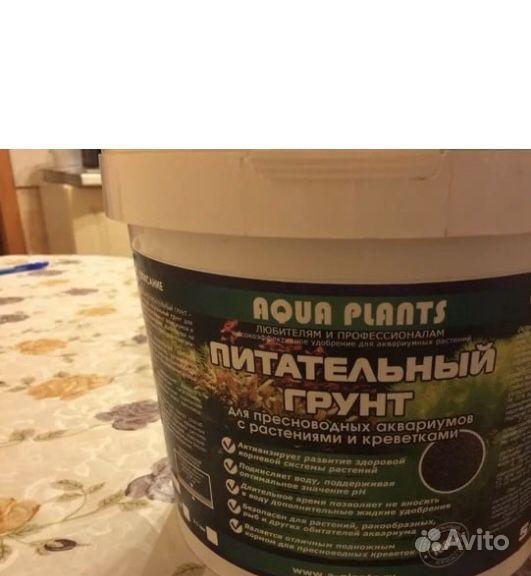 Грунт для аквариума питательный купить на Зозу.ру - фотография № 1