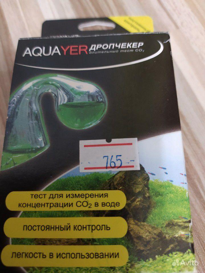 Новая система co2, полный комплект купить на Зозу.ру - фотография № 6