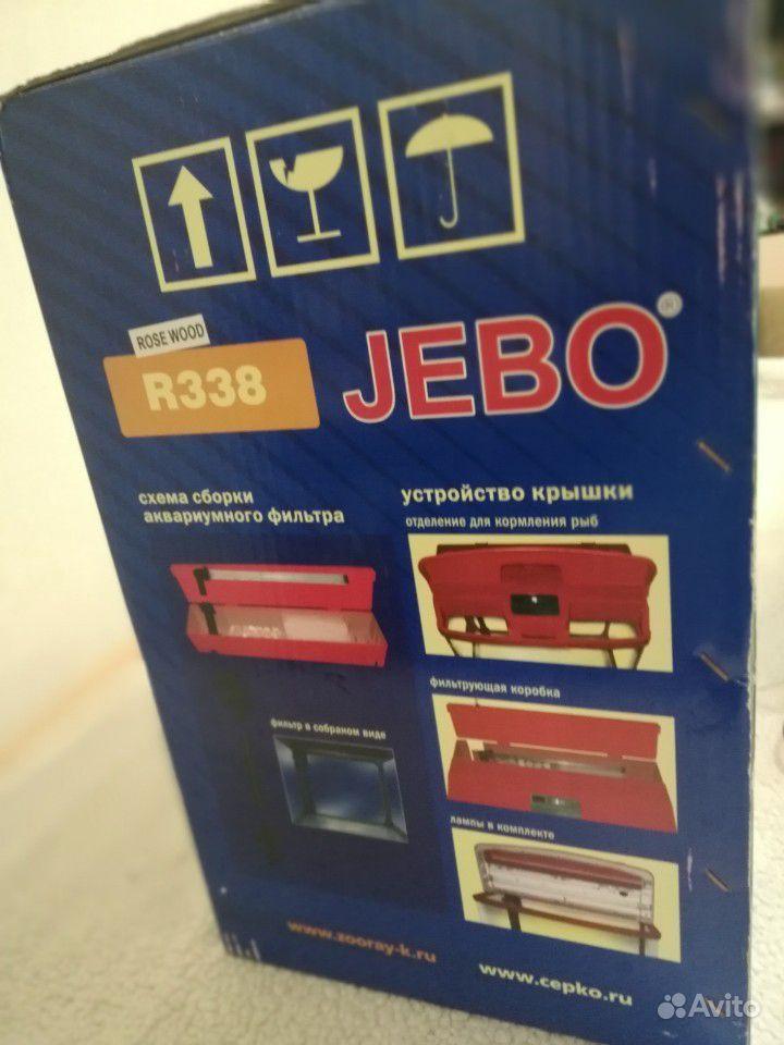 Aквариум Jebo 338 (35л) купить на Зозу.ру - фотография № 6