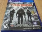 PS4 Tom Clancy's The Division (продажа/обмен)