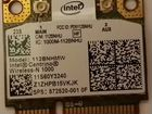 Intel Centrino Wireless-N 1000 (112bnhmw)