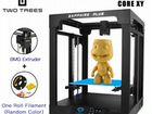 3D-принтер Sapphire plus