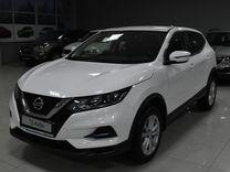 Nissan Qashqai, 2020
