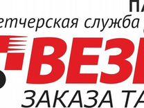 Подать бесплатное объявление без регистрации г соликамск подать объявление на продажу квартиры в г владимире
