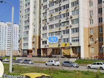 Коммерческая недвижимость левенцовка офисные помещения Сибирский проезд