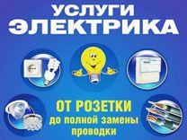 07fe357edaeb Предложения услуг в Перми - бесплатные объявления на Avito