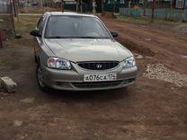 Hyundai Accent, 2009 г., Челябинск