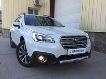 Subaru Outback, 2017 г., Волгоград