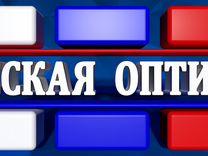 Объявления знакомства железногорск курской области фут фетиш знакомства казань