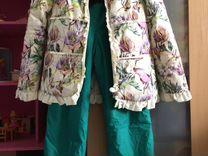 9f50f782cda5589 лав - Купить детскую одежду и обувь в России на Avito