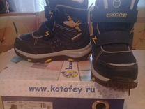 63d4ed71d Сапоги, ботинки - купить обувь для мальчиков в интернете - в Вязниках на  Avito