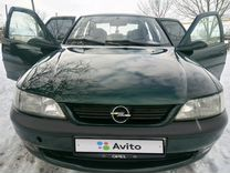 Купить Opel Vectra в Ростовской области — 47 объявлений 108c73016e7