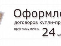 Регистрация ип в боровичах порядок создания и регистрации ооо