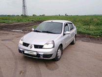 Renault Symbol, 2008 г., Новосибирск