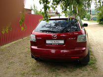 Mazda CX-7, 2007 г., Москва