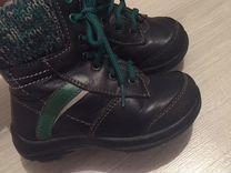 Ботинки детские — Детская одежда и обувь в Новоуральске