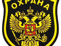 """Охрана офиса """"Москва-Сити"""" — Вакансии в Химках"""