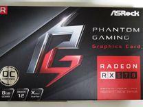 Phantom Gaming D Radeon RX570 8G