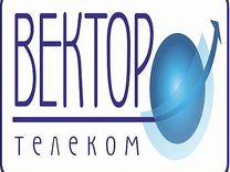 работа в невьянск