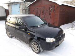 Авито тамбов авто с пробегом частные объявления луаз подать объявление газета шанс казахстан