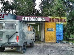 Продажа готового бизнеса в омске шиномонтаж продажа тойоты авенсис в ишиме тюменская область частные объявления