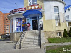 Авито коммерческая недвижимость в мелеузе риэлторские агенства г.москвы коммерческая недвижимость