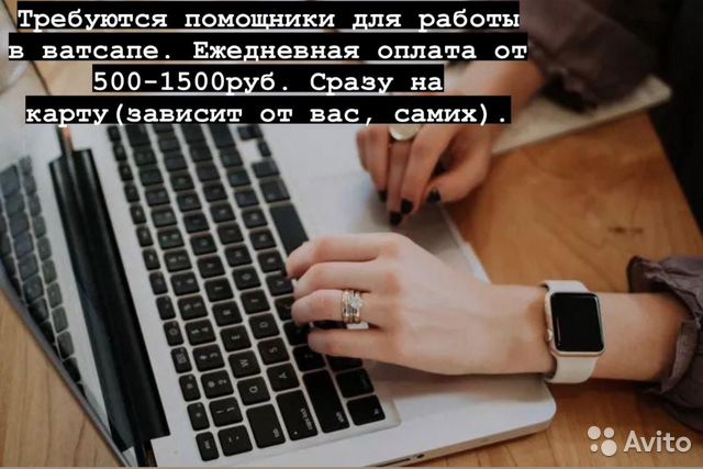 Работа онлайн якутск заработать онлайн отрадный