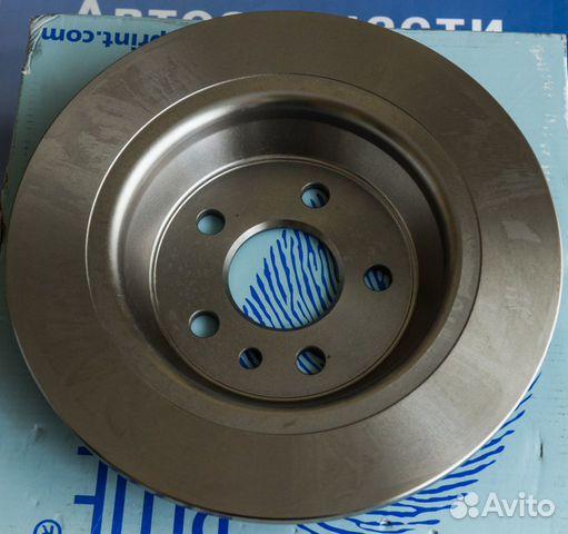 Купить тормозные диски на форд мондэо фото 221-644