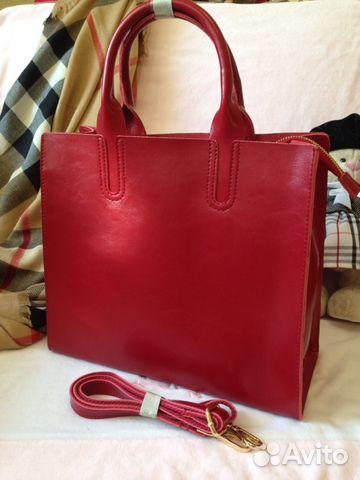 Купить сумку Na papijri в интернет магазине Brandshop