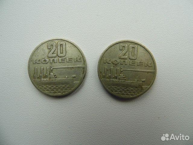 Продам монеты авито монета 15 копеек 1991 года цена