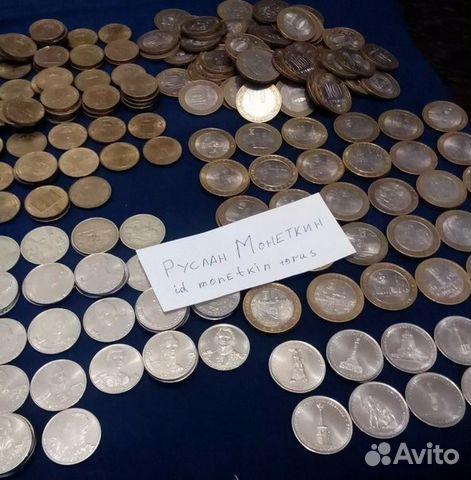 Сочи монеты биметалл где продать монеты в ульяновске
