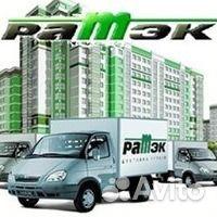 Подать объявление доставки грузов самара подать объявление о продаже автомобиля в санкт петербурге